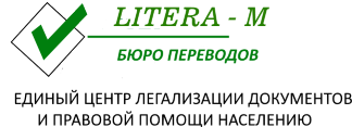 Litera-M